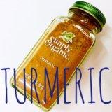 シンプリーオーガニックのターメリックは上品なウコンの香りで美容と健康効果抜群!抗酸化作用でアンチエイジング!