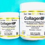 カリフォルニアゴールドのコラーゲンアップはコラーゲンとヒアルロン酸の効果が凄い!!