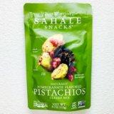 サハレスナック「ザクロピスタチオ」はクセになる美味しさ!アーモンドやピスタチオの美容効果もアリ。